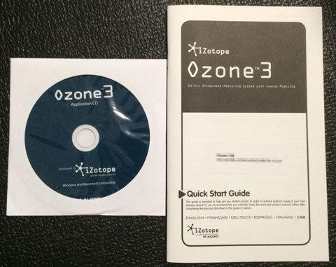 iZotope社Ozone3
