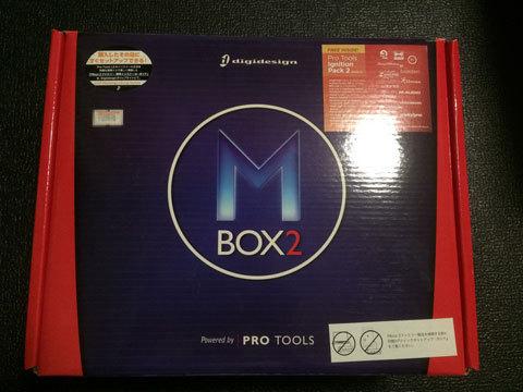 Mbox 2