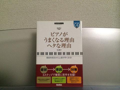 20150914_04.jpg