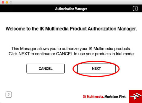 「Authorization Manager」を開始