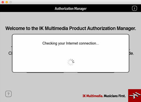 「Authorization Manager」がネット接続の有無を確認