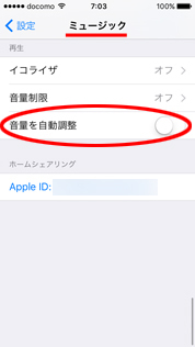 8a0a927e1f71 iPhoneのミュージックアプリでムービーだけのプレイリストを作成